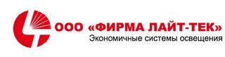 ООО 'Фирма Лайт-Тек' Украина, Харьков